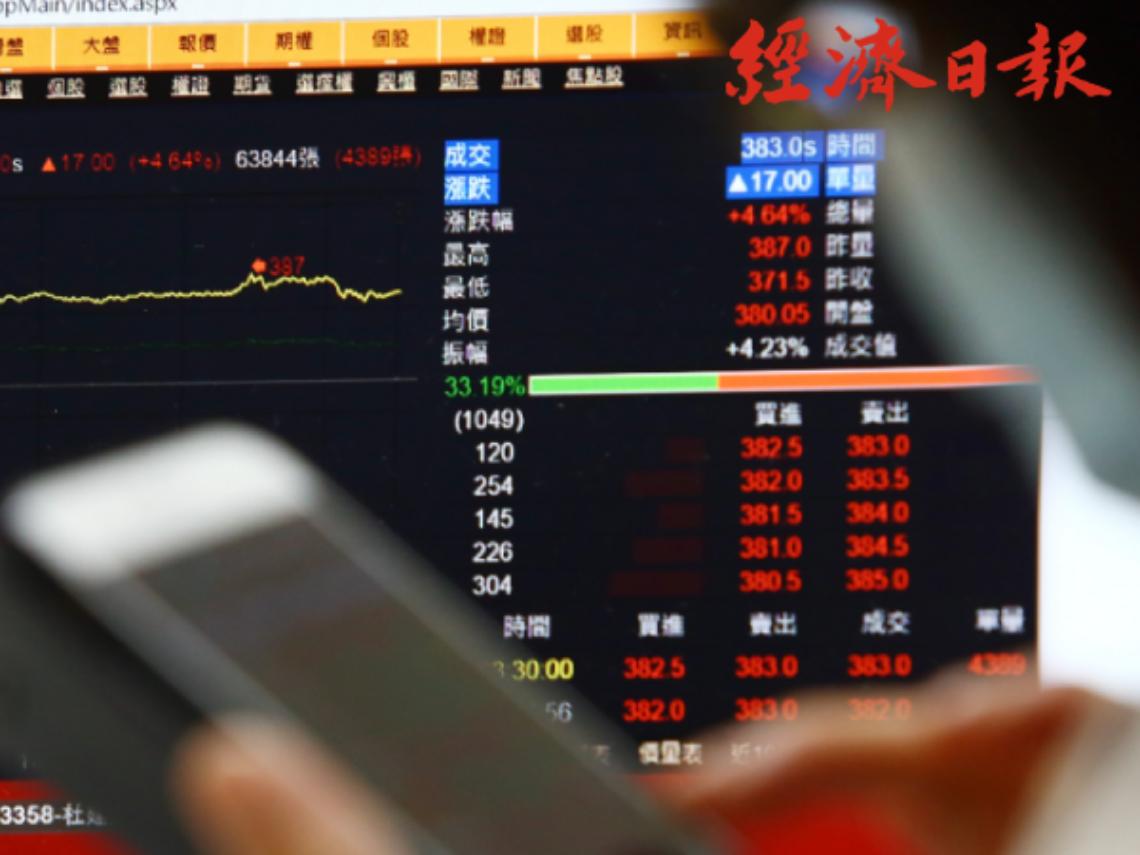 打敗定存看過來!9月將除息ETF 最高配息率9.8%