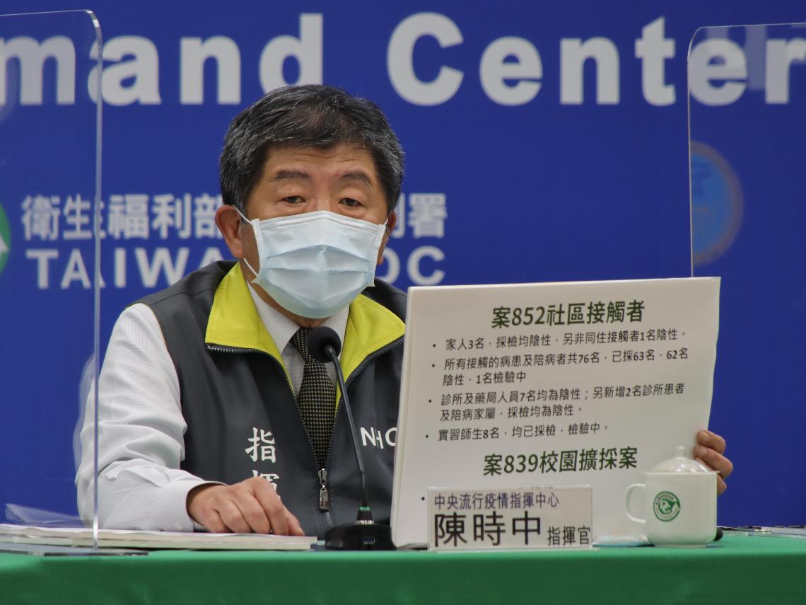 院內感染風暴》陳時中鬆口「部立桃園醫院」  遭質疑採檢比中國貴19倍「我們比較準!」