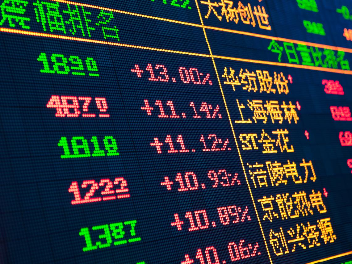 3個月時間大賺30% 人民幣長期升值吸引外資加速湧入 A股會出現什麼翻天覆地的變化?