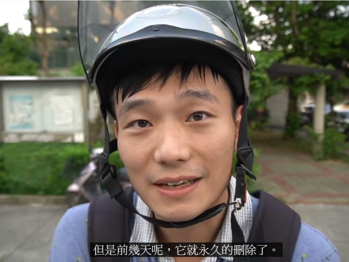 大讚「台灣是亞洲最自由的地方之一」 中國網紅Simon Yu:幾天前微博帳號遭永久刪除