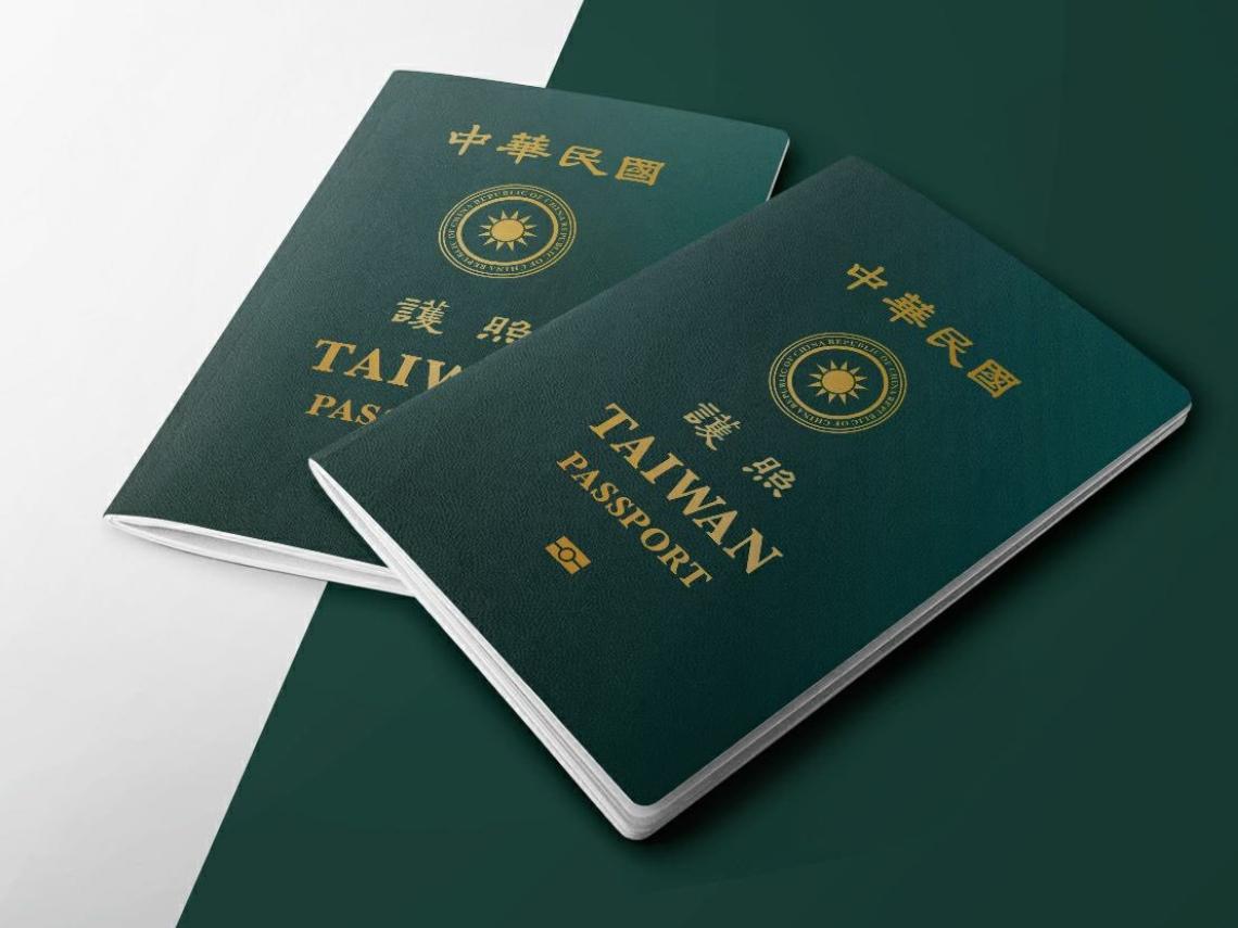 新版護照曝光...放大「TAIWAN」字樣!「Republic of China」變小字繞國徽