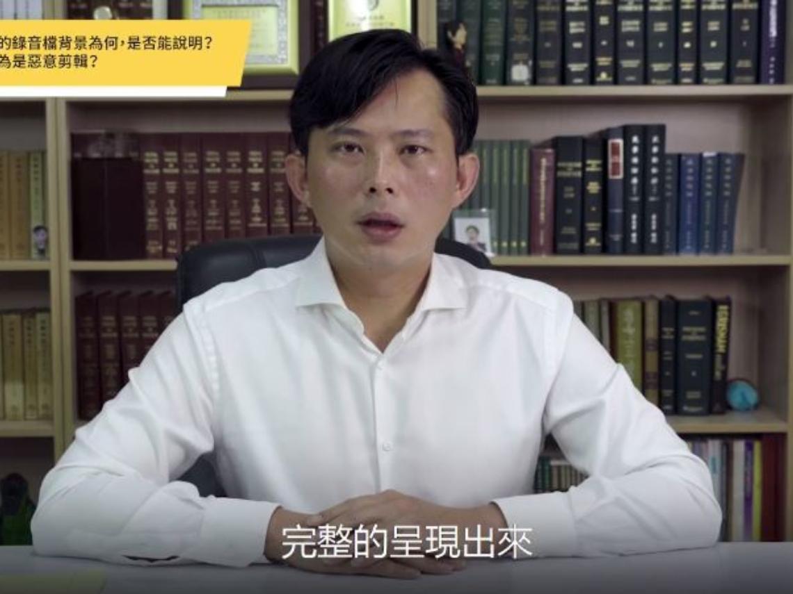 時力錄音檔風波未止 黃國昌深夜發布16分鐘影片回應:惡意剪輯