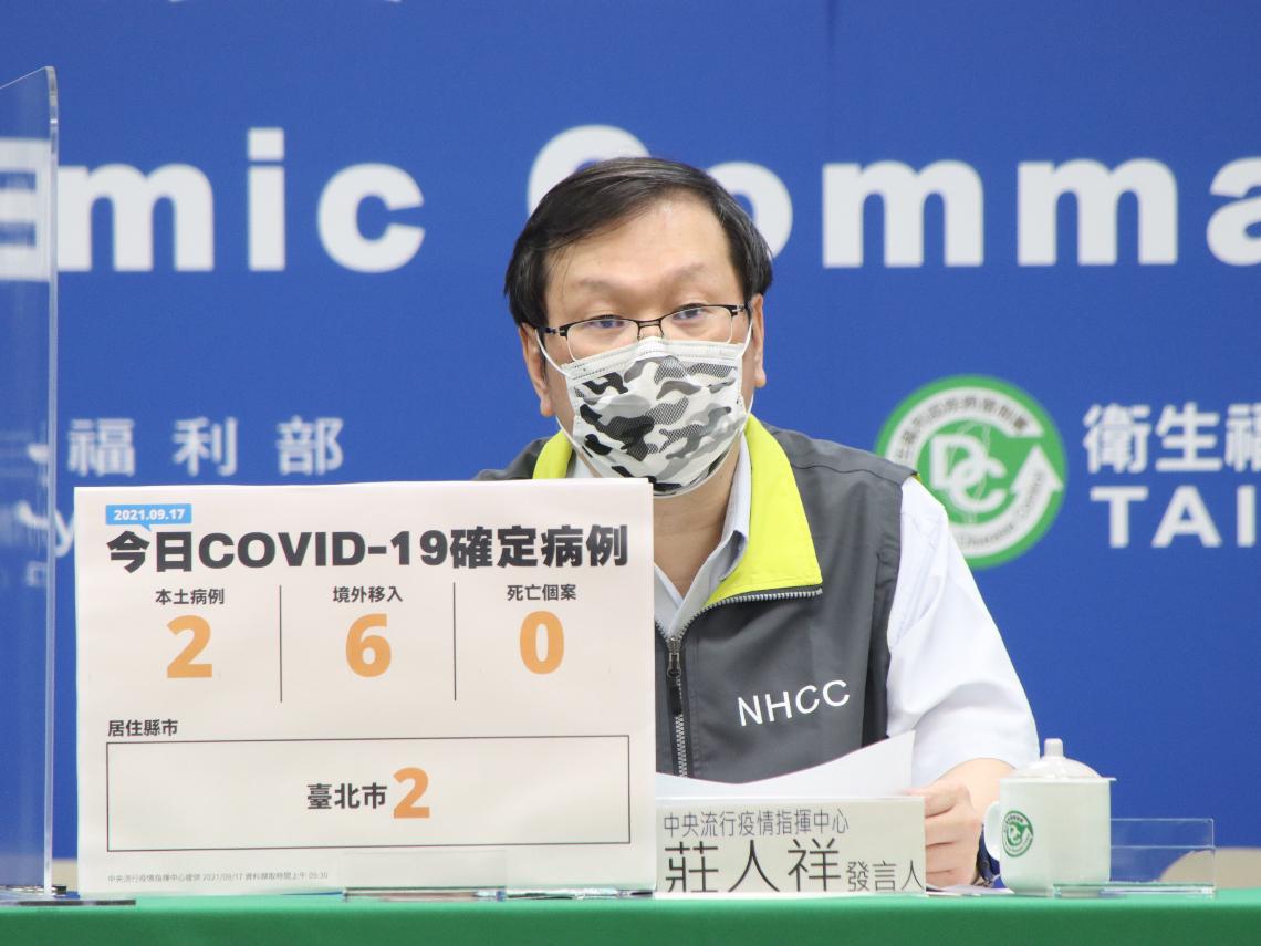 台北市今增2例!「看起來皆為先前有感染」陪病住院採檢確診 6例境外4人打過疫苗