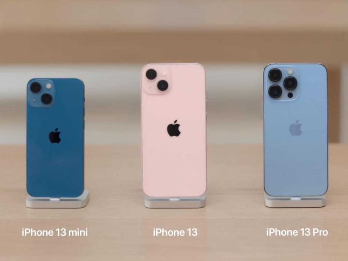 怕被蘋果官網照「騙」? iPhone13系列各款實機「9種顏色」全曝光!