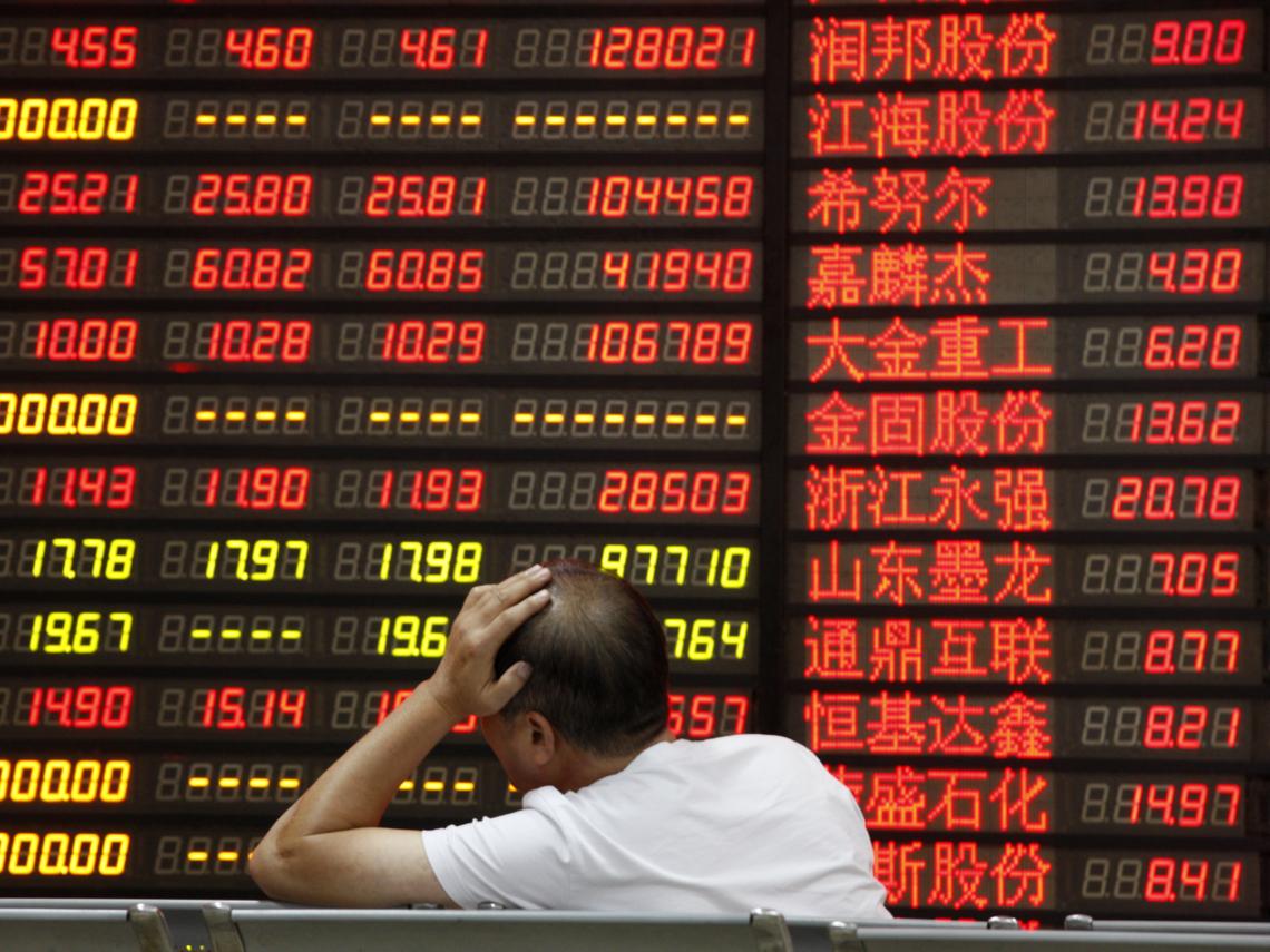 大地雷終會引爆! 90年代台股「狂跌萬點」的歷史悲劇... 謝金河:中國即將重演