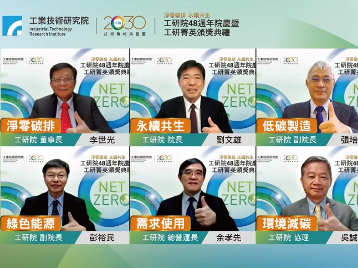 工研院以科技守護台灣!董座李世光「對抗瘟疫的唯一方法就是正直」
