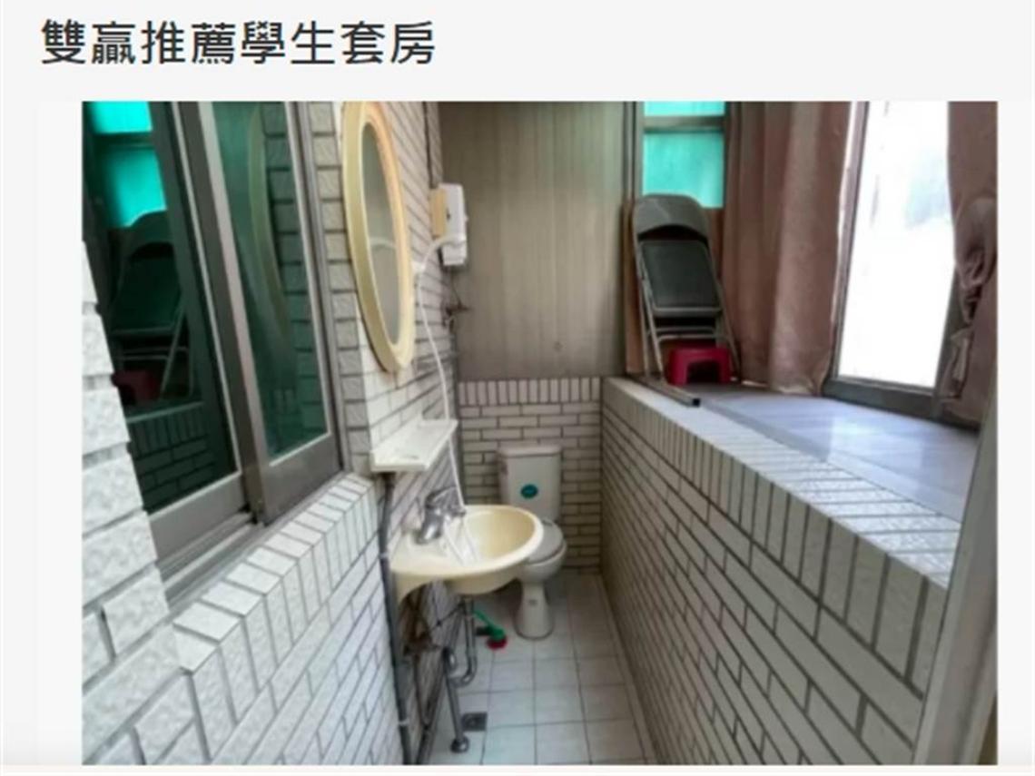 陽台內有衛浴設備?龜山「雙贏學生套房」神配置! 網:露天廁所