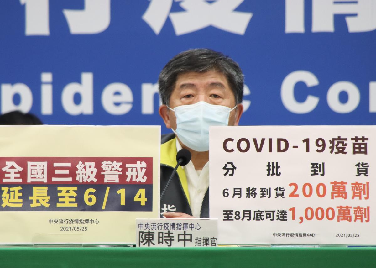「41萬劑AZ疫苗過兩天開打!」 陳時中:8月底疫苗可達1千萬劑