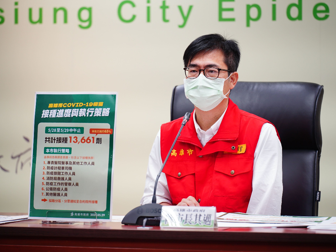 高雄2.1萬劑疫苗3天施打率100% 作家:陳其邁是防疫縣市長的典範!
