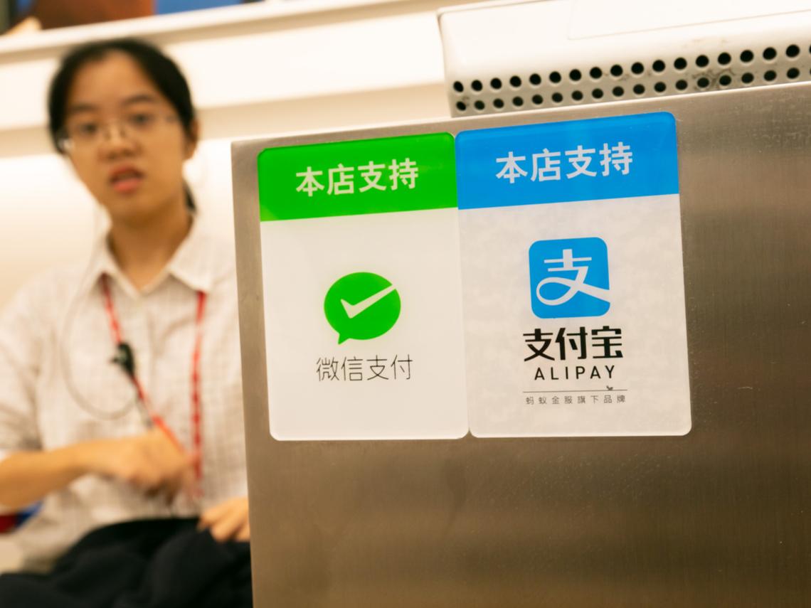 中國全力推動人民幣數位化 相關概念公司營收至少成長3倍!投資數字貨幣商機 這3個環節是關鍵