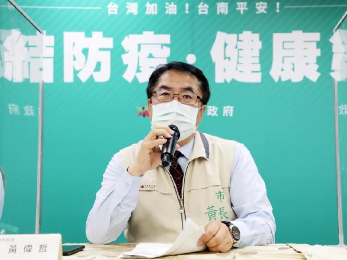 台南首例確診足跡曝光!兒子北上「萬華染疫」 返家傳染給88歲母親