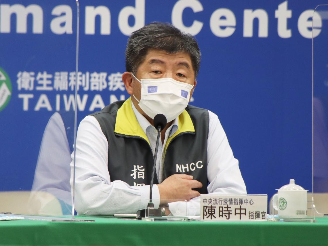 陳時中「已進入社區感染」! 羅東銀河百家樂遊藝場 消毒影片曝光