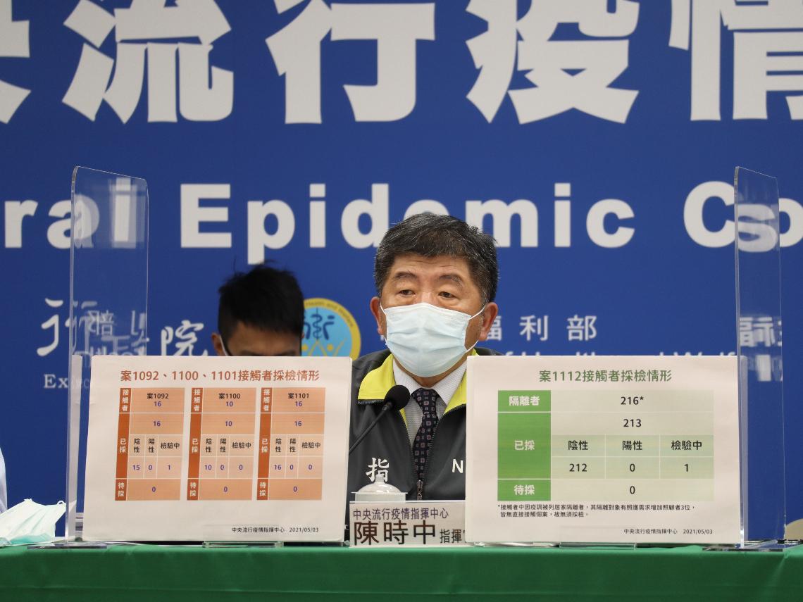 感染機師與旅館員工病毒不同!有IgG抗體卻無IgM抗體 醫:台灣已進入「社區感染」