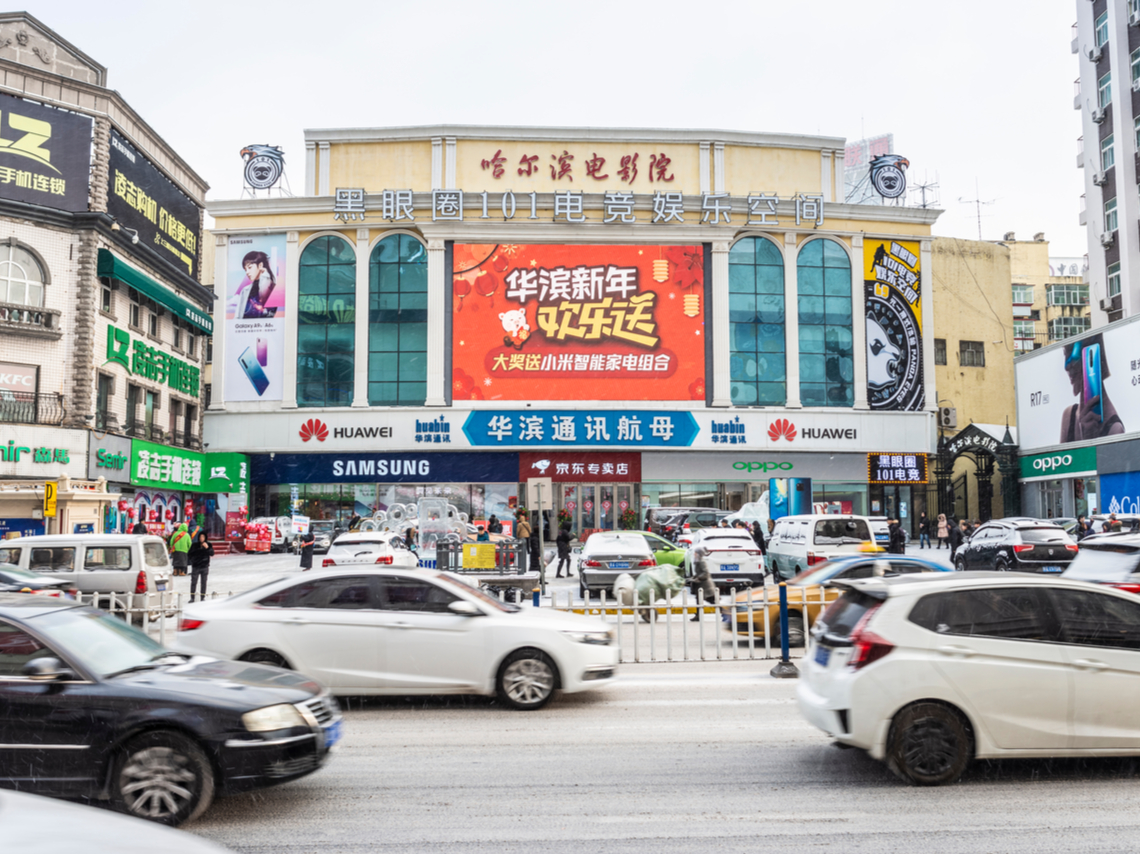 機票賣光光、電影院和酒店擠爆了人群 中國報復性消費來臨!但A股為何不漲反跌?