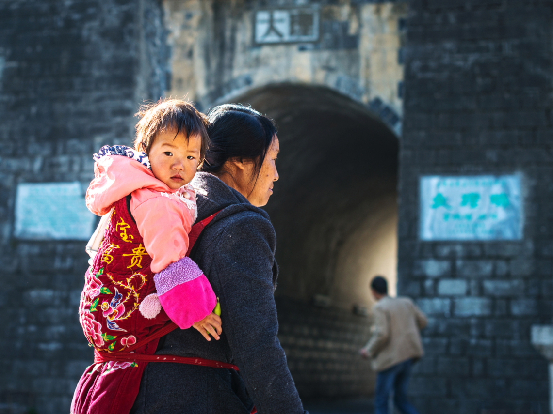 中國搶救生育率》一紙政策讓企業老闆身價縮水9成!這些行業還被點名是下一波整頓對象
