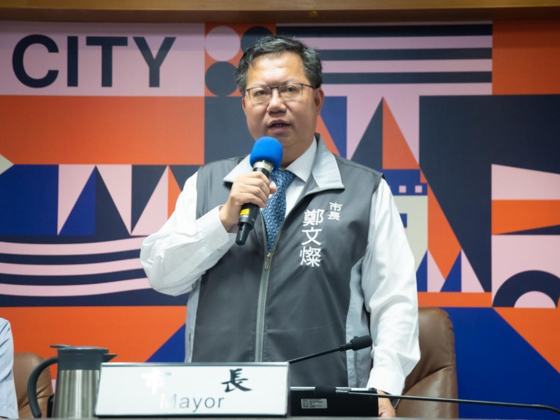 鄭文燦:嚴正抗議要求正名!桃園不接受國際組織「市長聯盟」矮化台灣