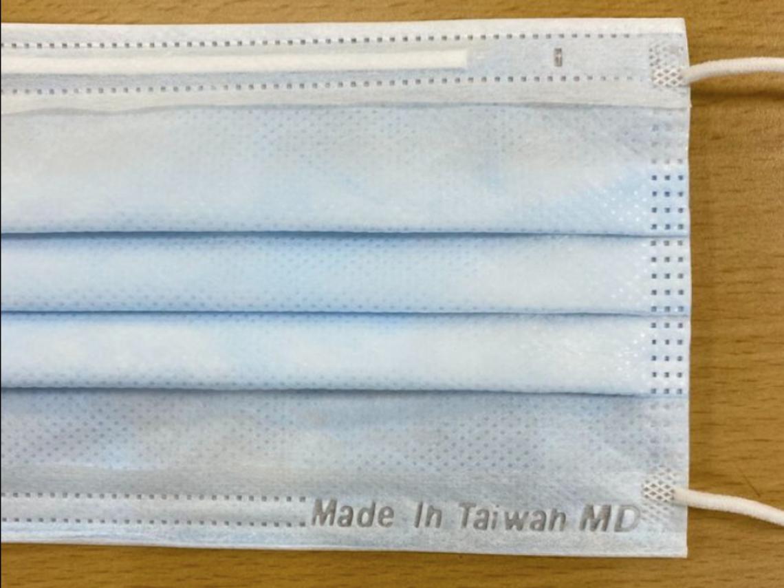 雙鋼印口罩17日起實施! 國家隊公布MD、MIT標示實體照片