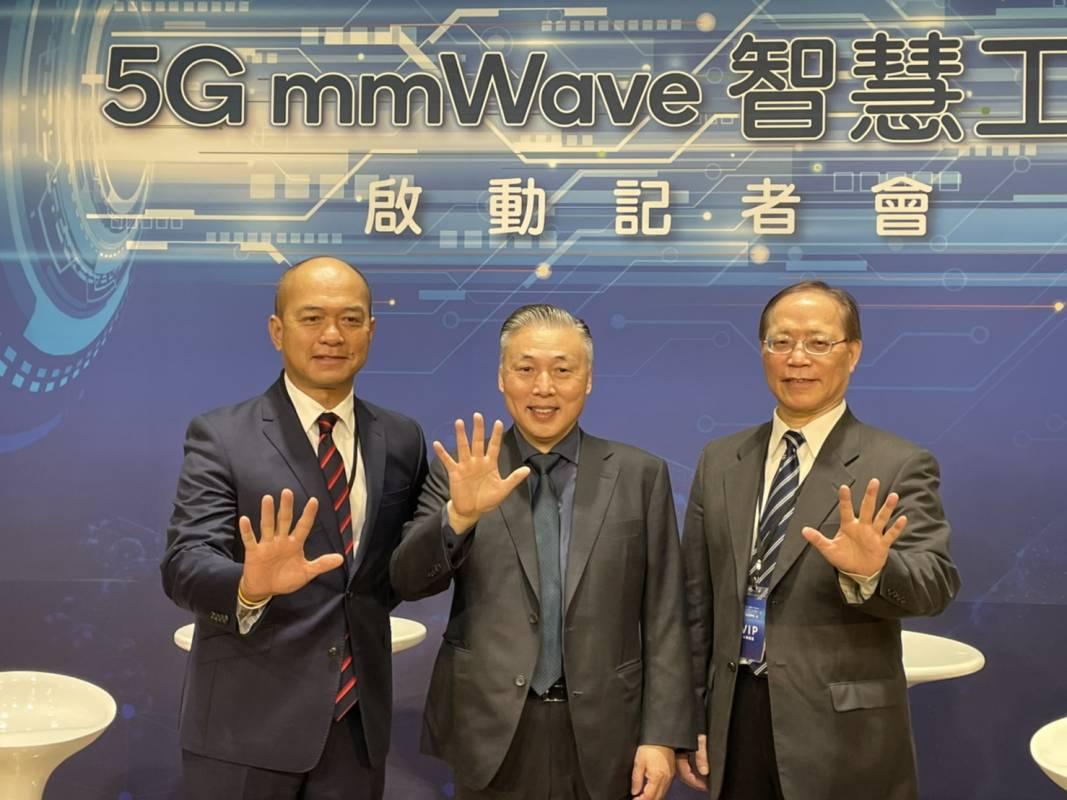 日月光、中華電、高通三大廠聯手 打造全球首座5G毫米波智慧工廠