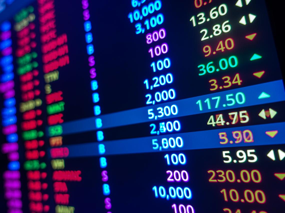 上海科創板已躍居全球三大籌資市場 台股「新創板」有機會成為亞洲的那斯達克嗎?