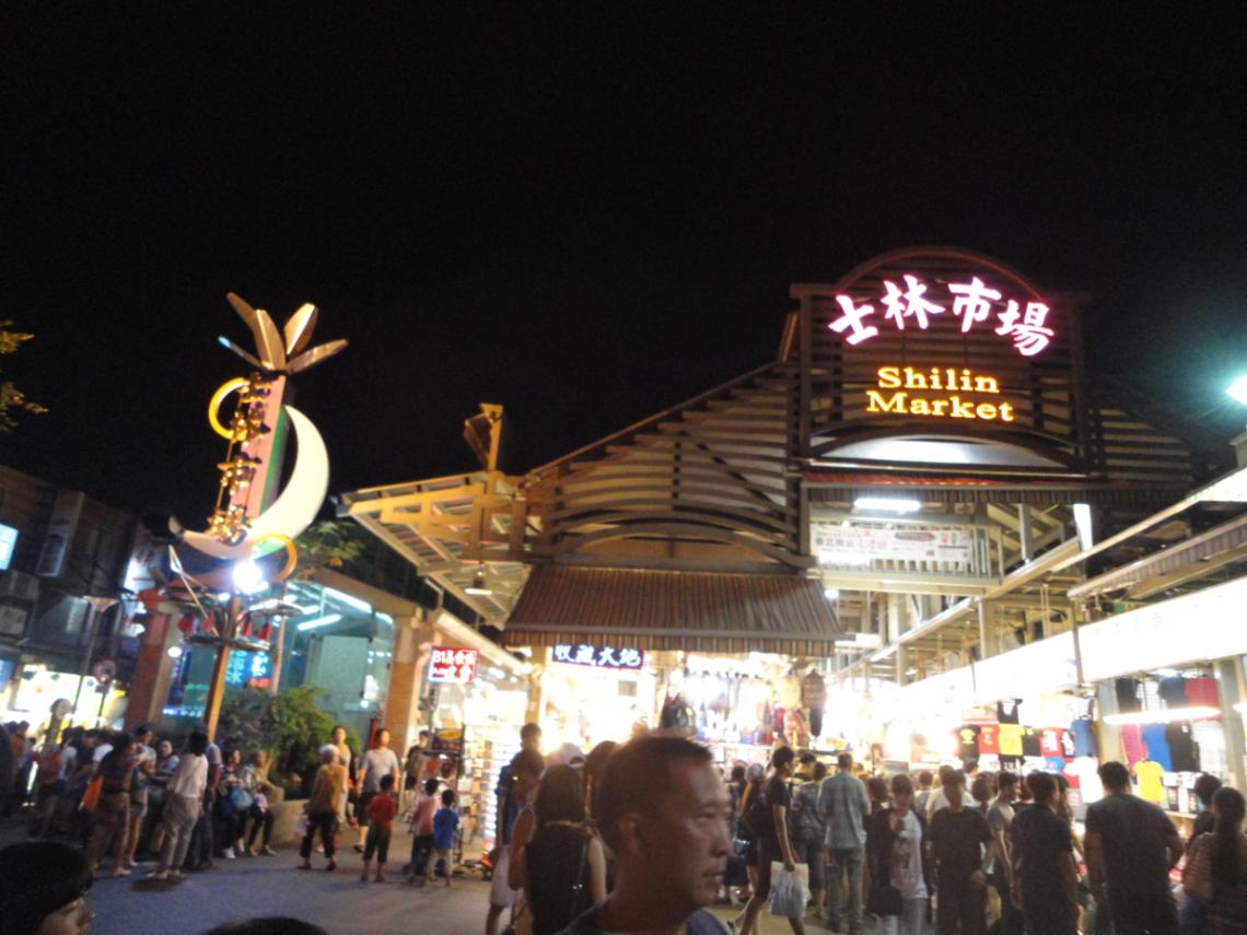 別再錯過》台北「市場劵」200元抽起來!  小編實際登記抽獎懶人包