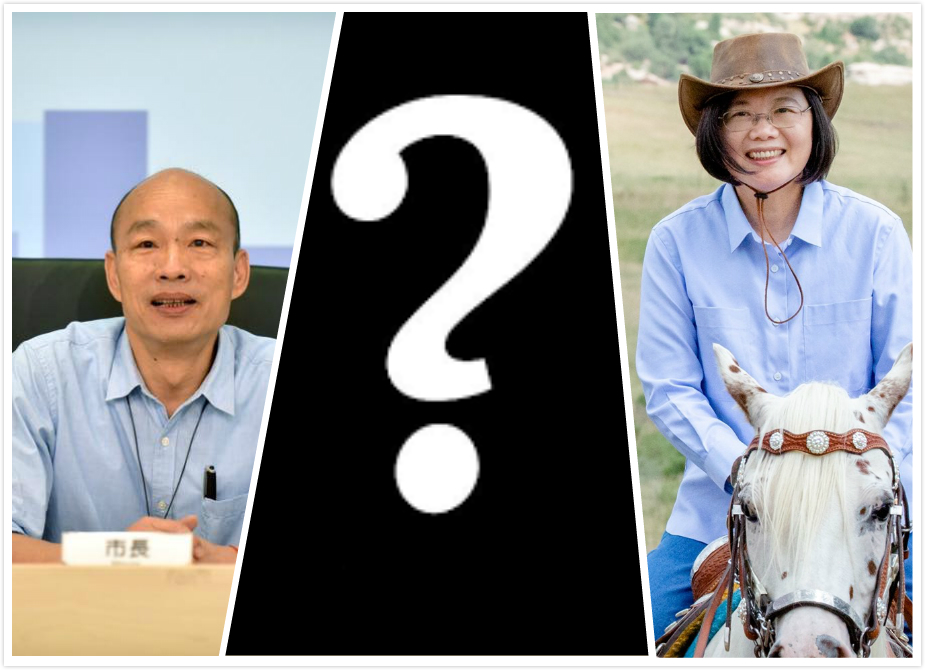 選總統,人人有資格嗎?大選倒數5個月…除了蔡英文、韓國瑜,還有誰能參戰
