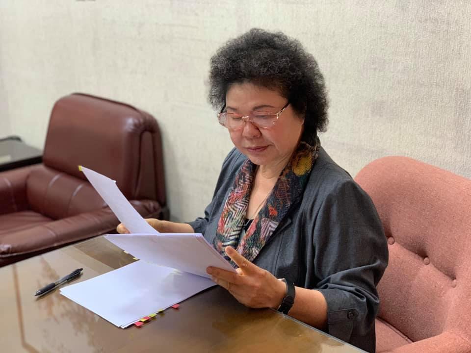 期許成功扮演最後一任監察院長 陳菊:完成任務光榮離開