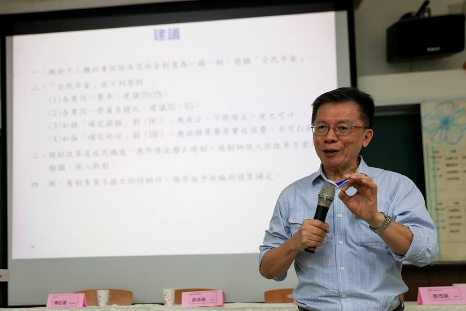 讚韓國瑜被罷免後表現佳 沈富雄:放不下的,是把他當提款機的「這群人」