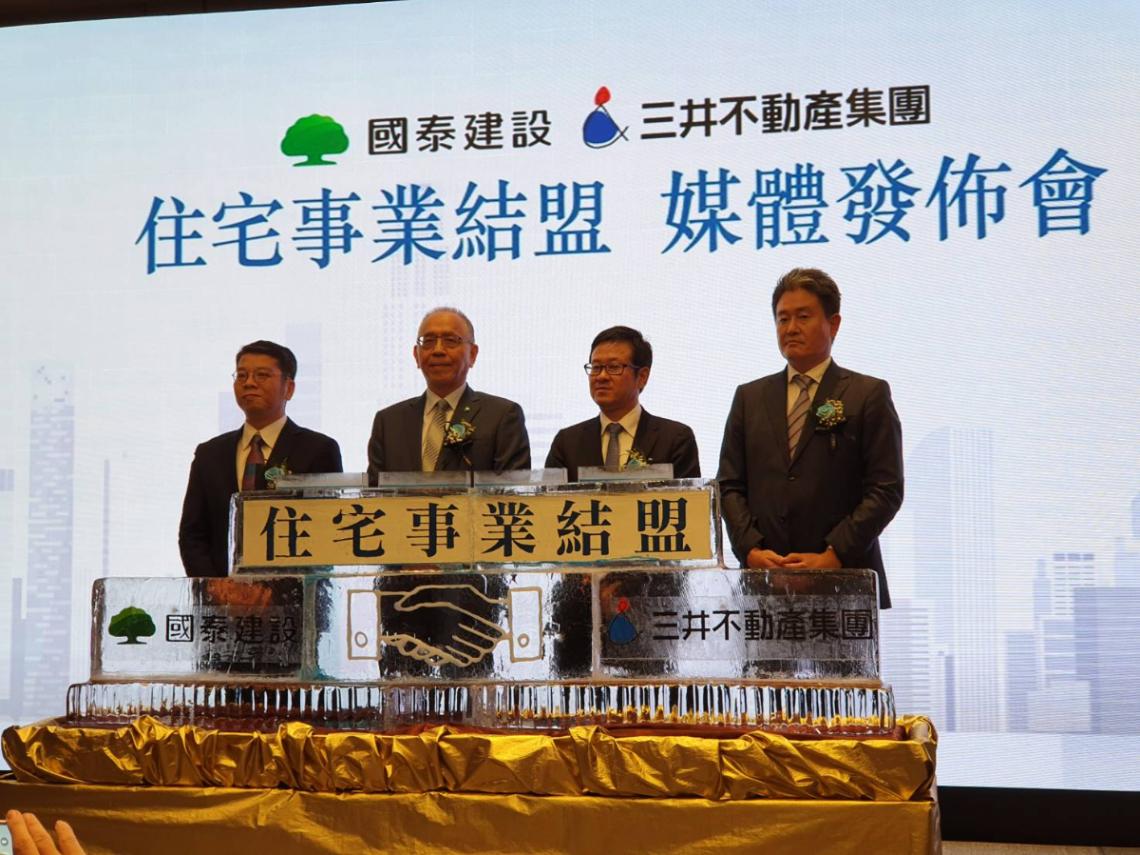 日本三井進軍台灣不動產市場!攜手國泰建設在新北、台南合推規模300億住宅案