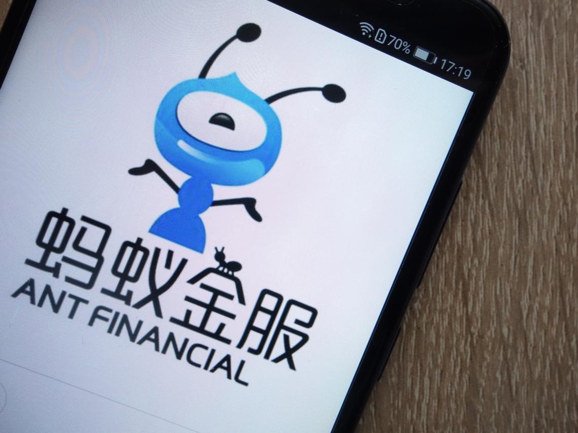 從關稅、半導體打到資本市場 「螞蟻集團上市案」恐啟動美中金融科技的新一波角力