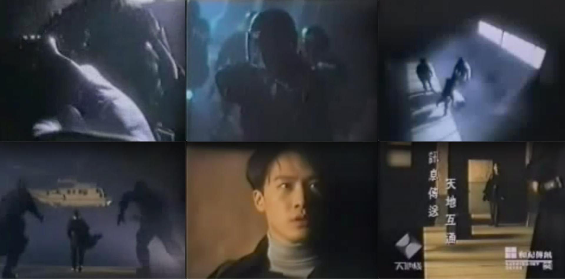 1994年黎明拍的一支廣告《天地情緣》…竟預視了25年後香港社會的現實