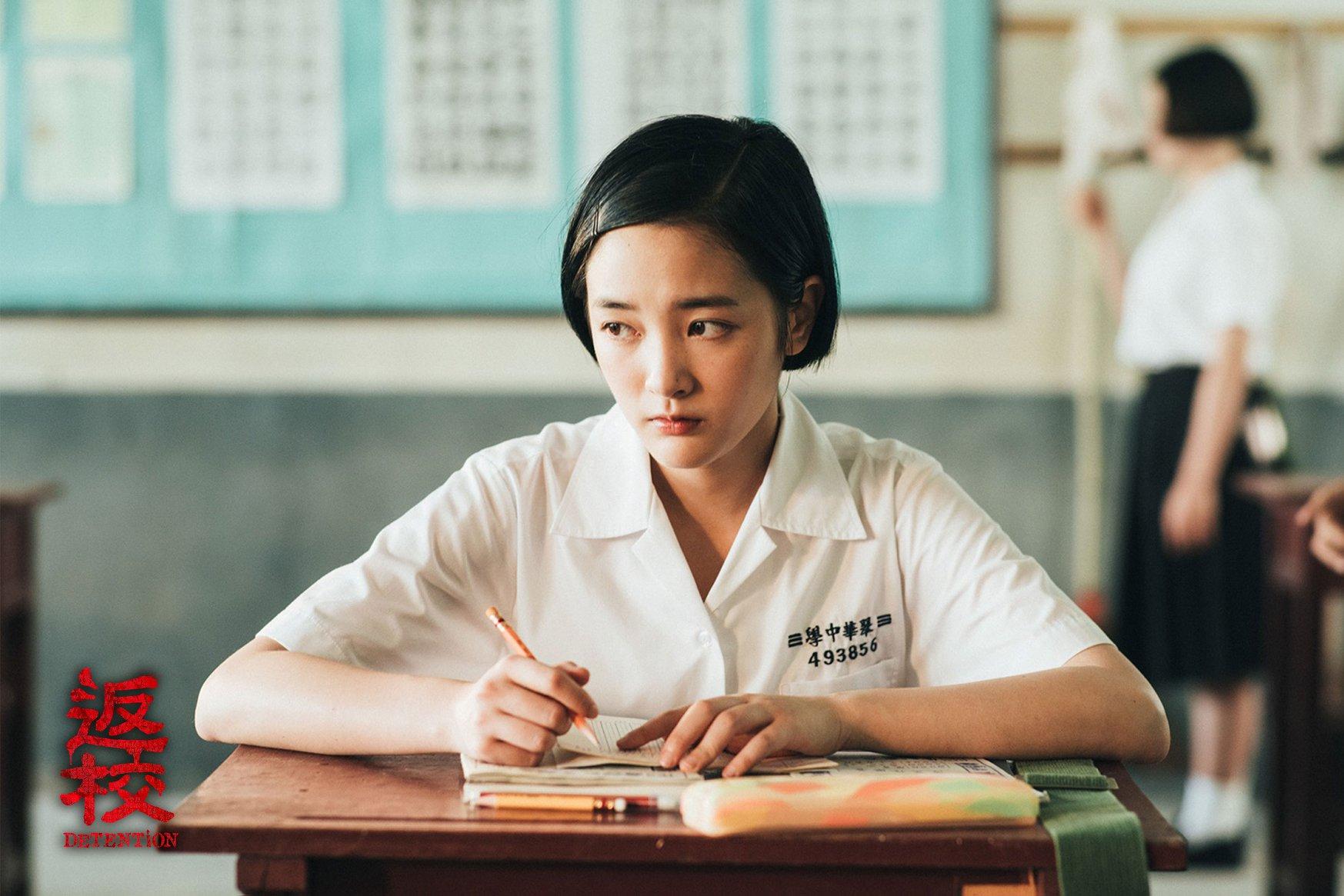 電影《返校》給台灣人的啟示:17歲少女被槍斃,只因參加讀書會...這段悲慘歷史你是忘記了,還是害怕想起來?