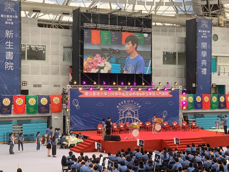 台大學生會長:很多人說,台灣要撐香港,但其實更多時候,我覺得是香港在撐台灣