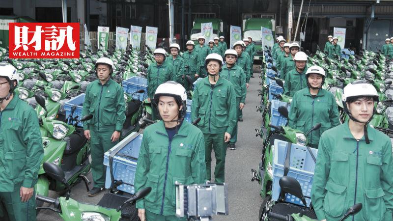 去年壽險業務做白工、全年獲利衰3成  中華郵政,百年綠巨人的轉型悲歌