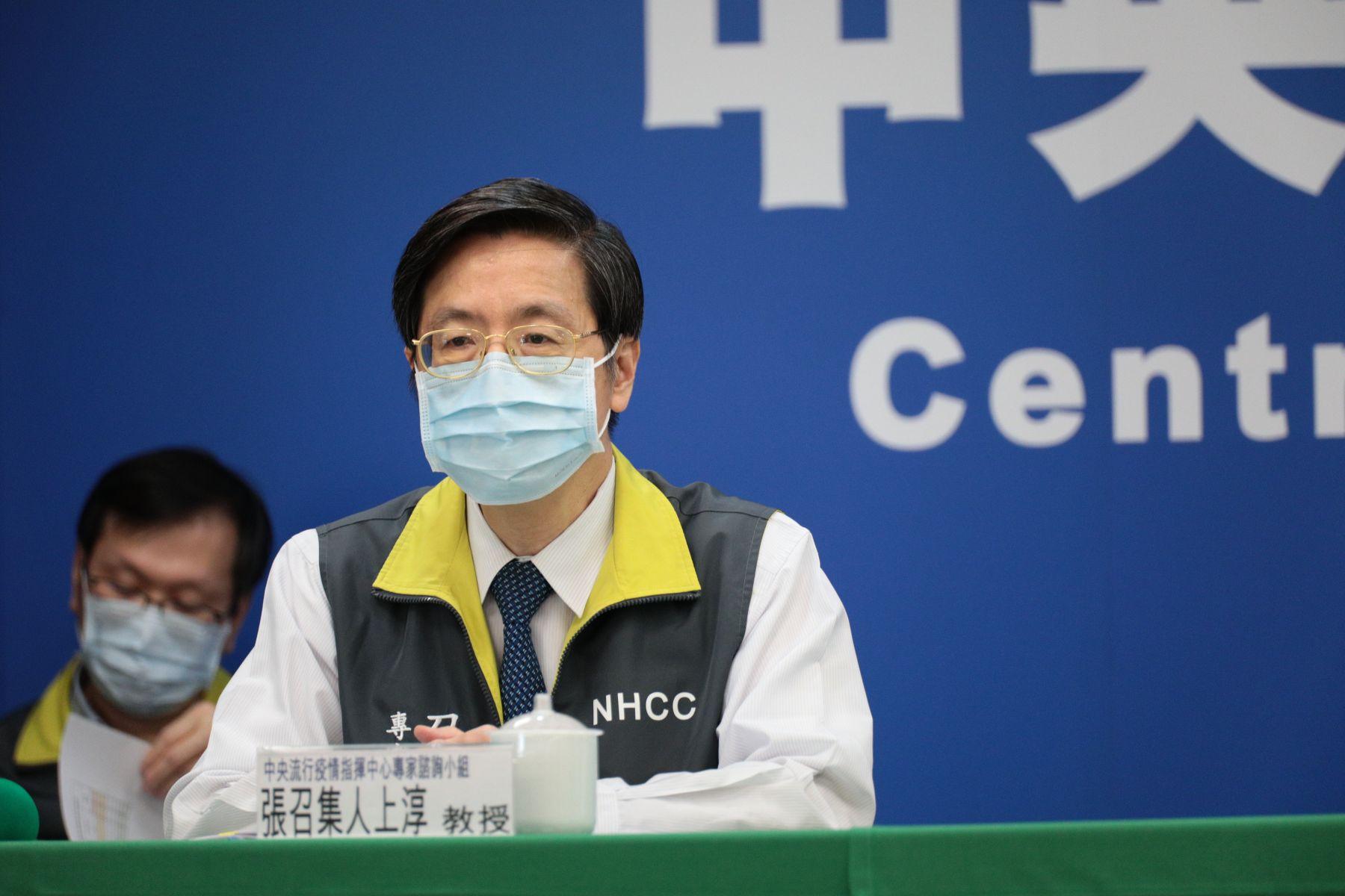 「無症狀」感染者採取什麼治療方式? 張上淳:靠自身的免疫力清除病毒!