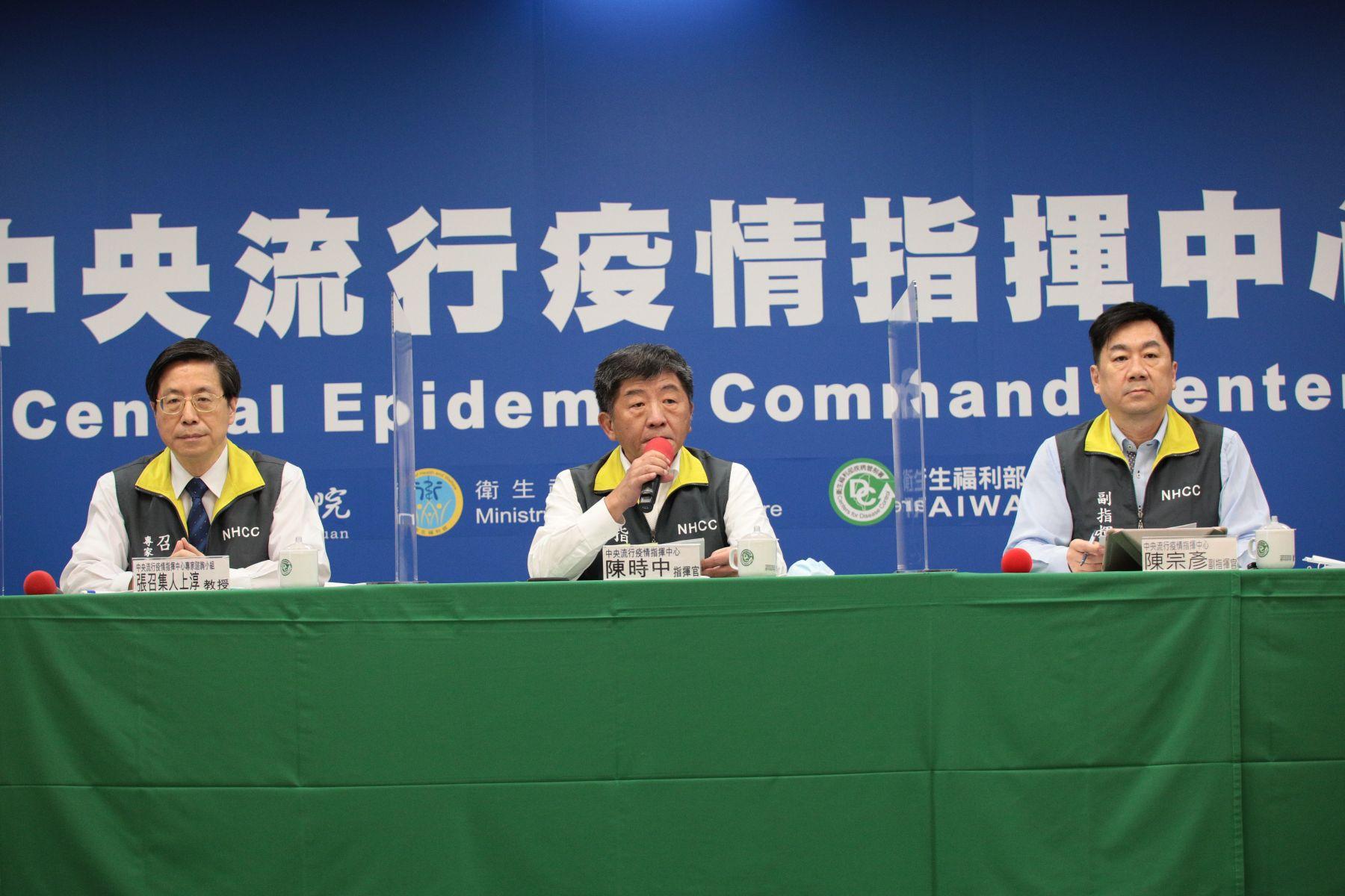 台灣連續13天無新增病例 累計402人解除隔離