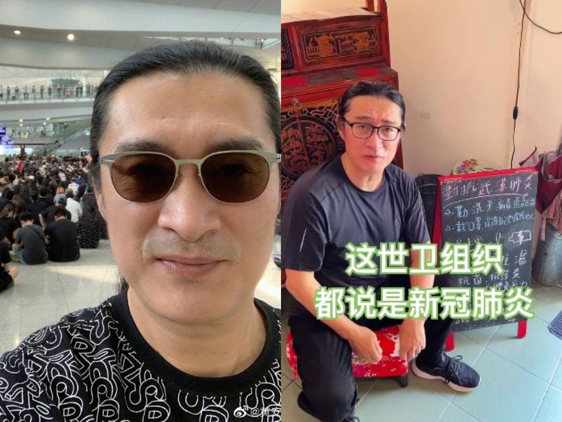 黃安擅自塗改台灣店家武漢肺炎告示 稱「改正井蛙的錯別字」、自詡愛國英雄