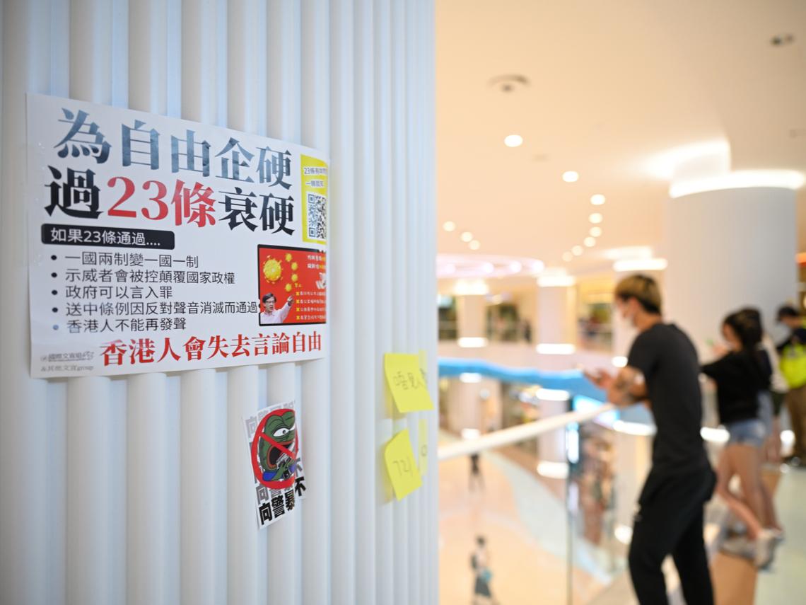 香港《國安法》突然推出 嚇壞一票投資人 它對金融市場將產生什麼重大影響?