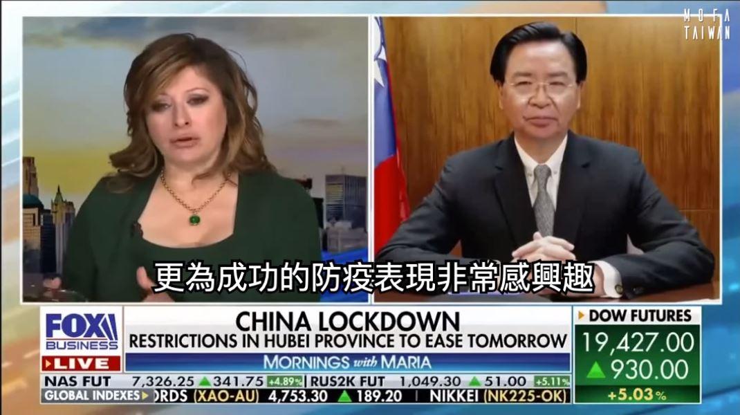 「一國兩制無吸引力!」吳釗燮接受美媒專訪稱台灣是成功民主國家 主持人讚:中國威權主義正在衰敗