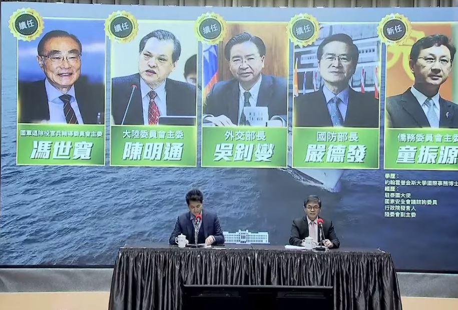 520新內閣完整名單一次看...6部會首長換人 行政院:振興方案7月啟動