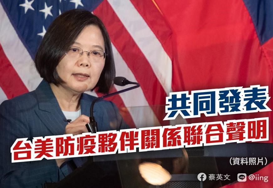 台美合作「6措施」對抗武漢肺炎 罕見以「Taiwan-U.S. 」為名簽署聯合文件