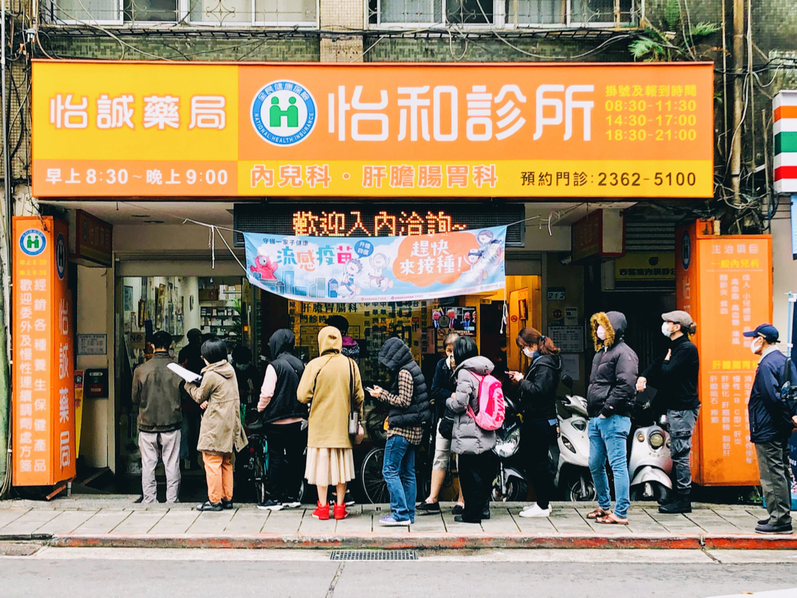 美國疫情爆發前也很仰賴旅遊史 醫師:台灣絕對不能心存僥倖,懷疑就該驗