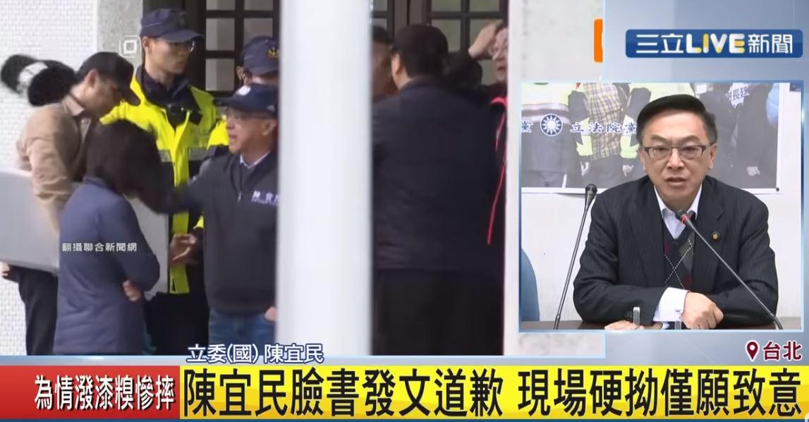 挺港警!卻掀帽污辱動手推台女警…呂秋遠:是北京中央指令?藍綠沒有一樣爛,別放棄投票