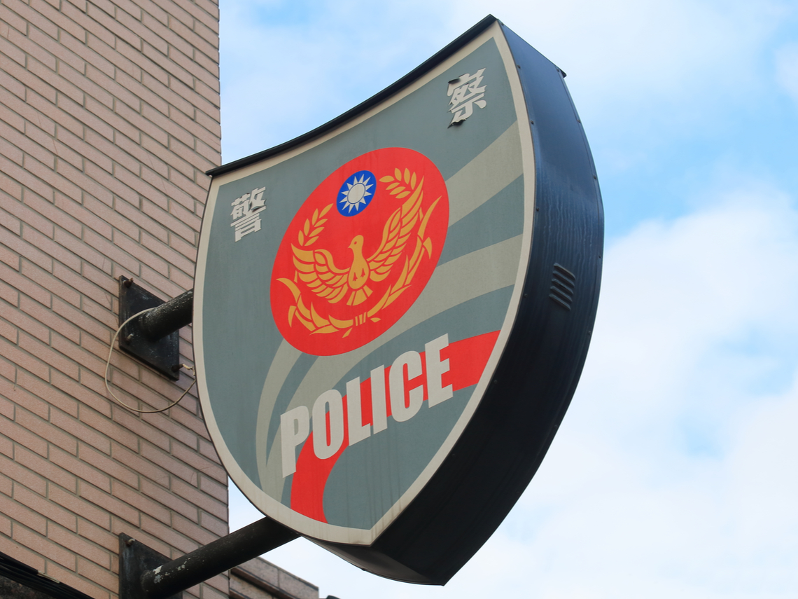 失蹤24小時才能報案?律師:台灣人長久來的錯誤印象,黃金時間內快報警