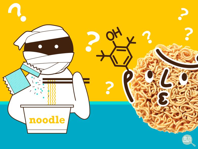 用熱水沖泡麵紙碗,會溶出食用臘黏住胃壁?關於「泡麵」你一定要知道的5件事