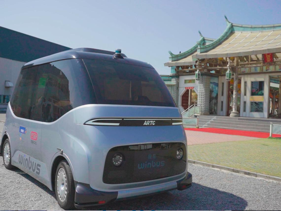 車輛中心聯手台灣廠商 WinBus挑戰世界最長紀錄
