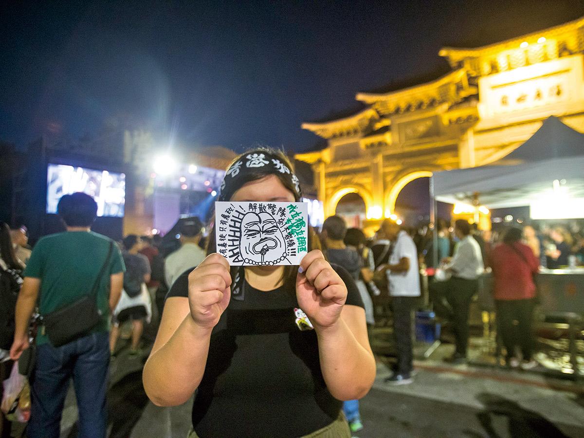 別成為「另一個香港」,別相信一國兩制