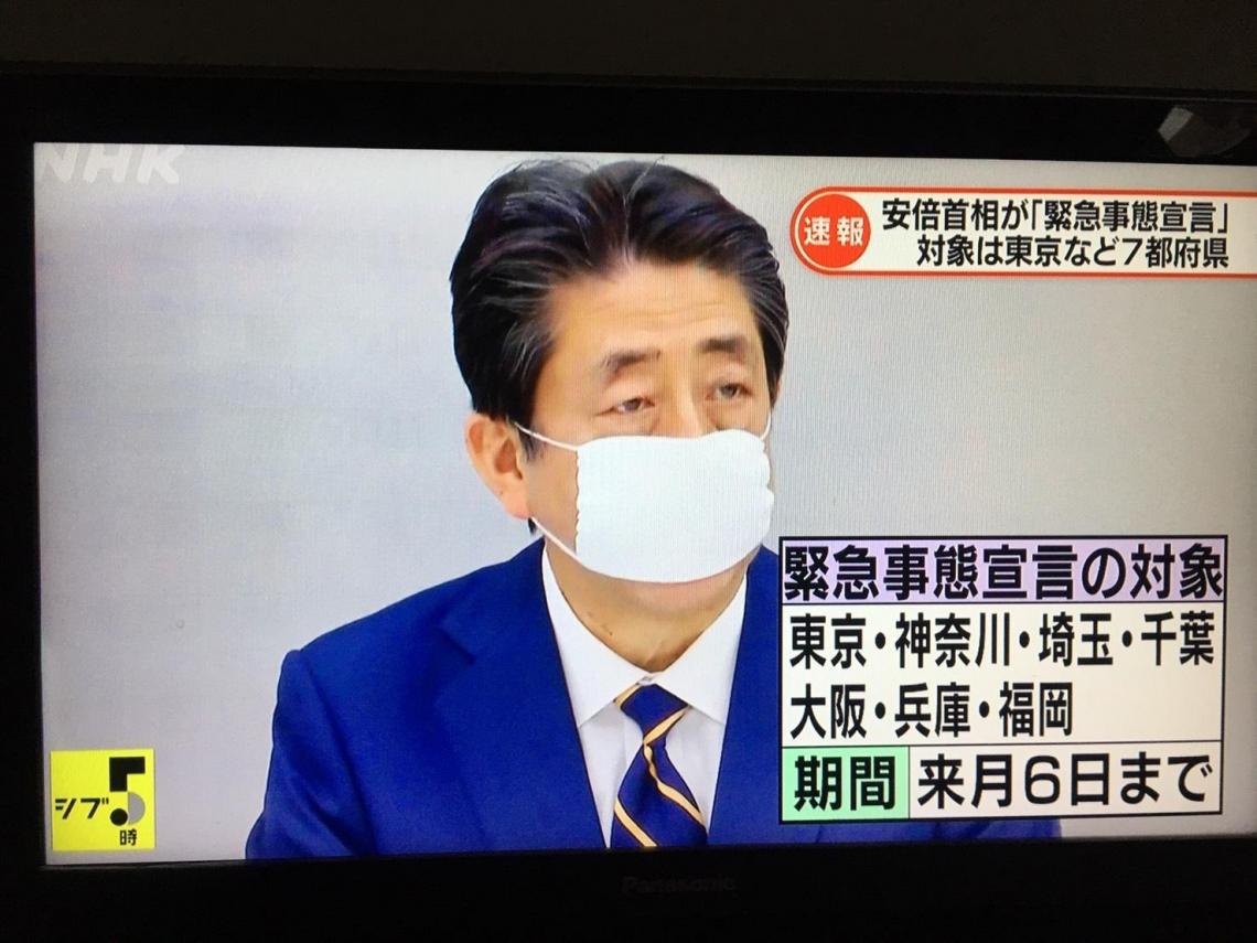 奧運選手村改成隔離病房!日本首度發布緊急事態宣言  安倍:「沒有時間浪費了」