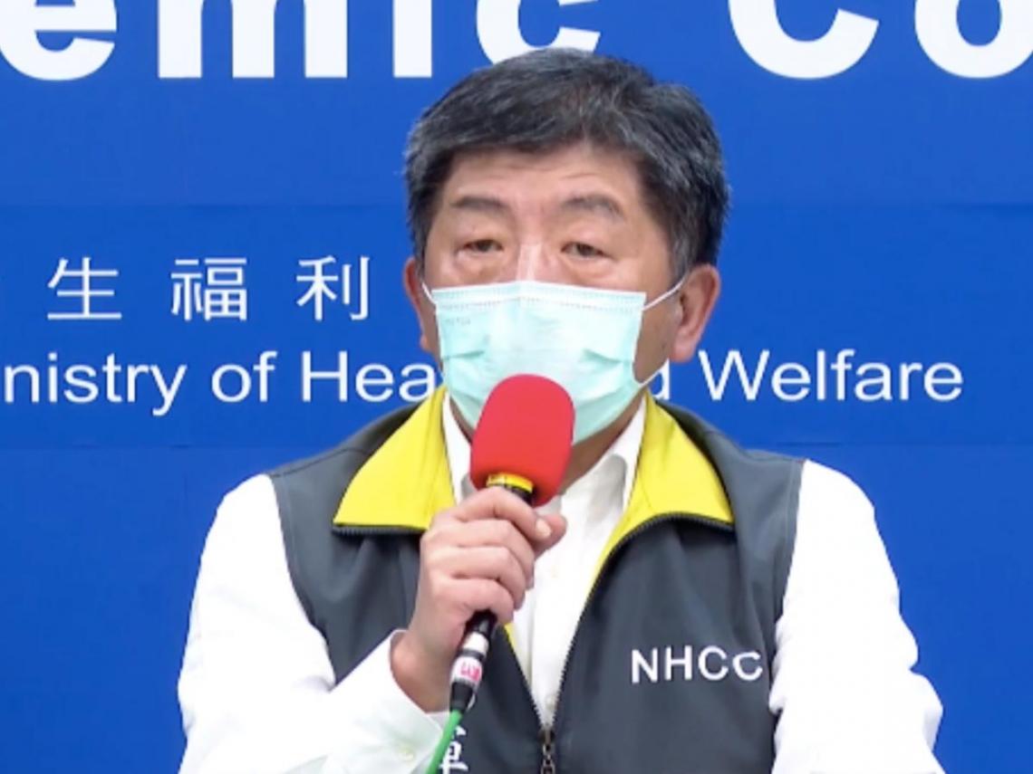 「有時間罵台灣,不如向我們學習防疫!」譚德塞控遭人身攻擊 陳時中霸氣回應