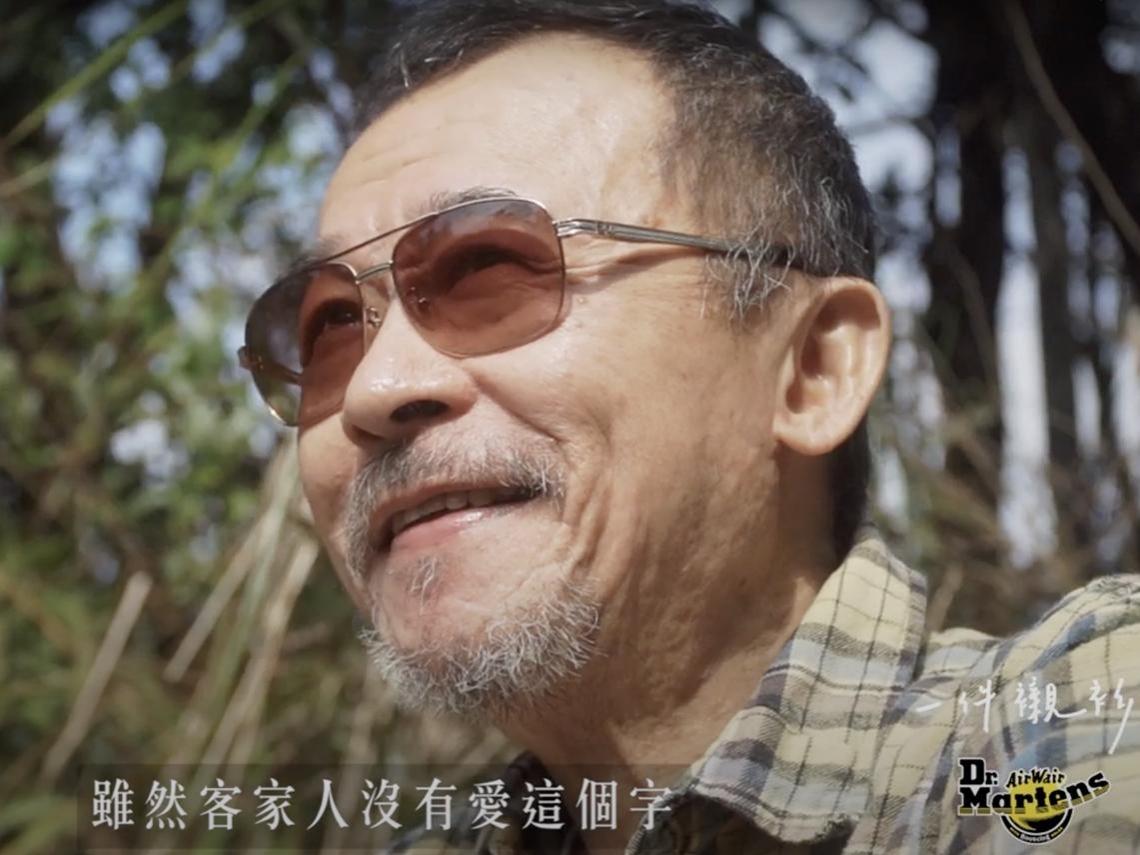 28歲創業、29歲公司倒閉,還虧了200萬...金曲歌王黃連煜:投入客家音樂是我一生的叛逆