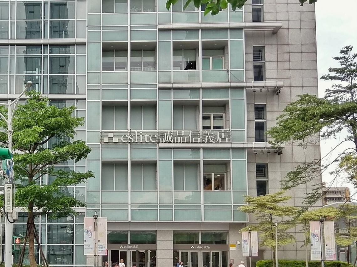 誠品信義將成為24小時書店...5月29日試營運 接棒敦南誠品